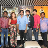 Arakuroadlo Movie Press Meet Photos