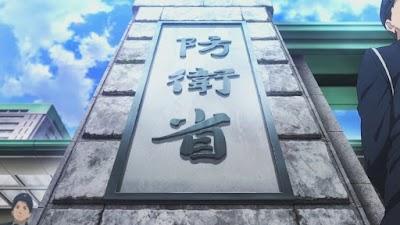 GATE-1-055.JPG