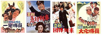 東映の喜劇