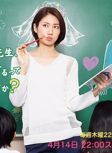 The Single Teacher Miss Hayako (2016)