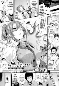 -Hanshin- ~Mou Hitotsu no Tamashii~