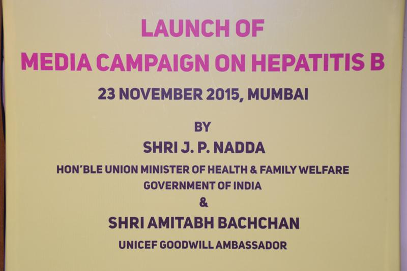Launch of Media Campaign on Hepatitis B - 7