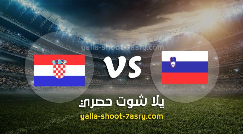 مباراة سلوفينيا وكرواتيا