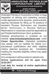 HPCL Mumbai Refinery Jobs Advt 2017 www.indgovtjobs.in