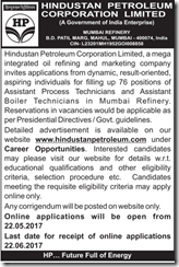 HPCL Mumbai Refinery Jobs Advt 2020 www.jobs2020.in