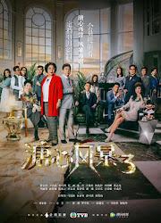 Heart of Greed 3 Hong Kong Web Drama