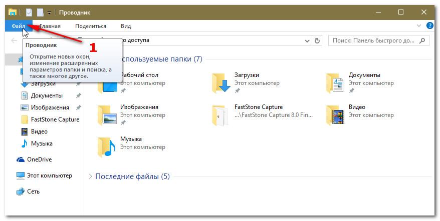 Как закрепить иконку диска D: в панели задач Windows 10