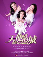 City of Angels China Drama