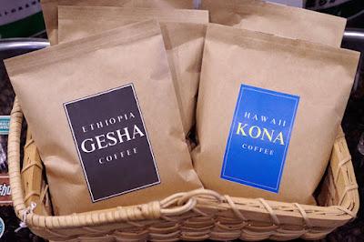 おすすめコーヒー:エチオピア・ゲイシャ&ハワイ・コナ