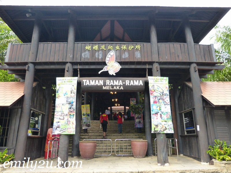 Malacca Butterfly Park & Reptile Sanctuary