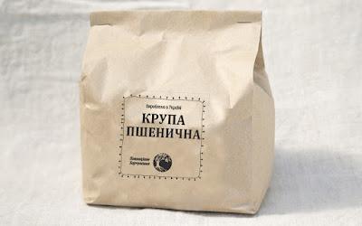 Пшенична крупа (органічна)