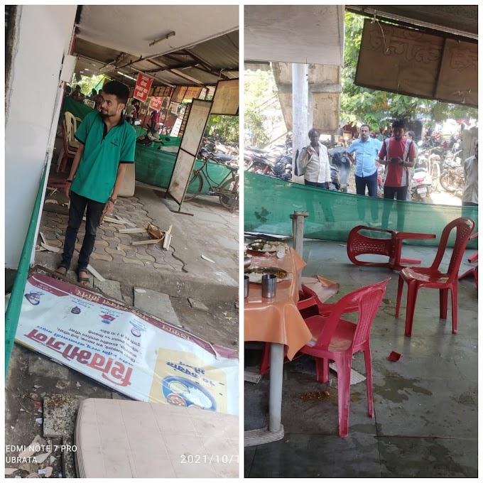 """आजच्या बंद दरम्यान """"मयूर शिव भोजनालया""""ची  आंदोलनकर्त्यांकडून तोडफोड!"""