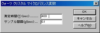 qcm2.jpg
