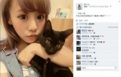 紅遍國高中生!「中學生女神」紀卜心臉書2分鐘4千讚
