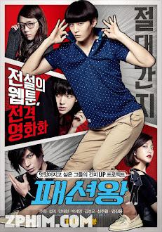 Ông Hoàng Thời Trang - Fashion King (2014) Poster