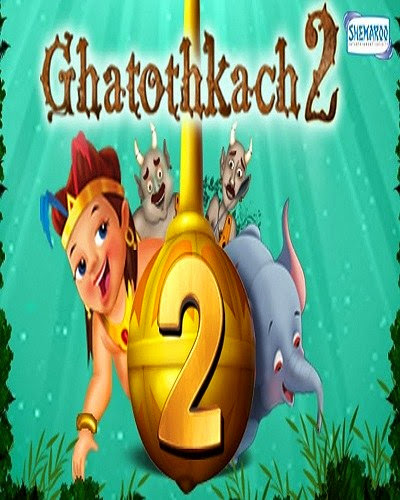 Poster Of Hindi Movie Ghatothkach 2 (2013) Free Download Full New Hindi Movie Watch Online At Alldownloads4u.Com
