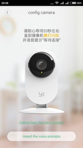pairing xiaoyi Ants Camera