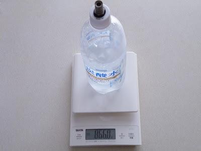 二酸化炭素充填後に一度フタを開けた後の質量