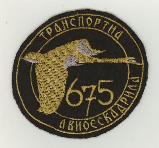 SerbianAF 675 TRAE v1.JPG