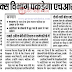 गोरखपुर: इनकम टैक्स विभाग पकड़ेगा एचआरए का झूठ।