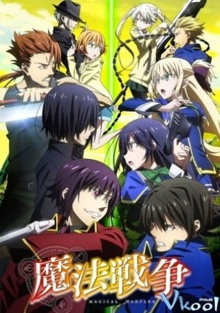 Magical Warfare - Mahou Sensou (2014)