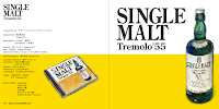 singlemalt_CD.png
