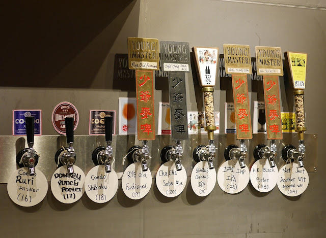 taps for Young Master beer at The Roundhouse -Taproom