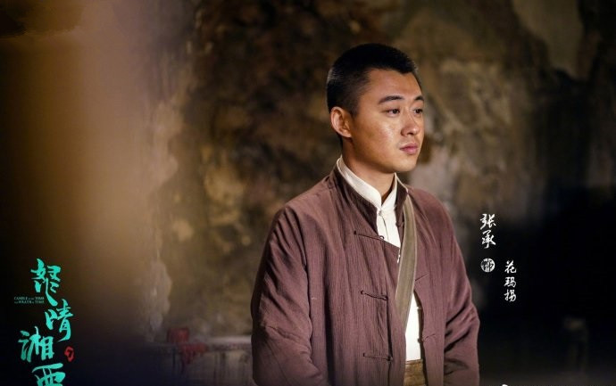 Candle in the Tomb: The Wrath of Time China Web Drama