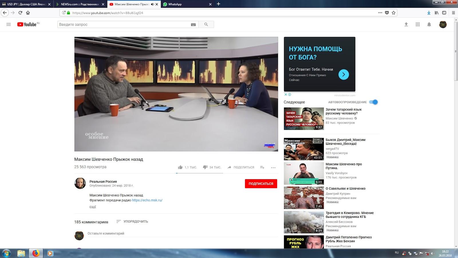 Youtube in Russia - Bantuan YouTube