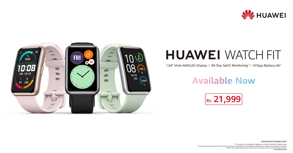 HUAWEI WATCH FIT is the perfect smart sports watch to help you lead your own fitness revolution