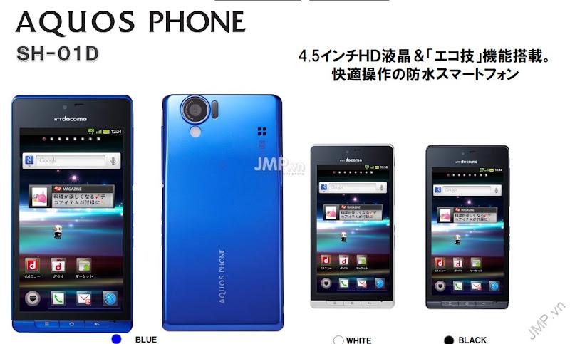 Sh01D, Docomo Sh01D, Sharp Sh01d, Docomo Sharp AQUOS PHONE SH-01D