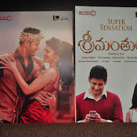 Srimanthudu Press Meet