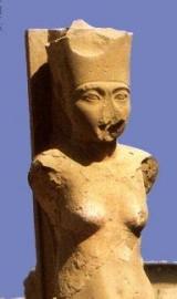 Goddess Amaunet Image