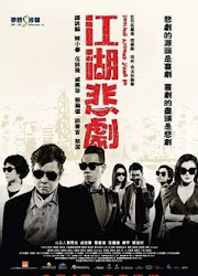 Fooling Around Jianghu Hong Kong Movie