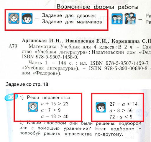 matematika_4kl