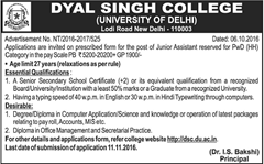 Dayal Singh College PWD Recruitment 2016