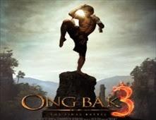 فيلم Ong Bak 3