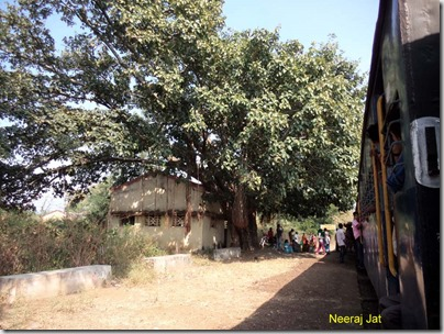 Kargaon Railway Station