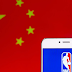 Bipartisan Group Of Lawmakers Urge NBA Players To Drop Chinese Endorsement Deals