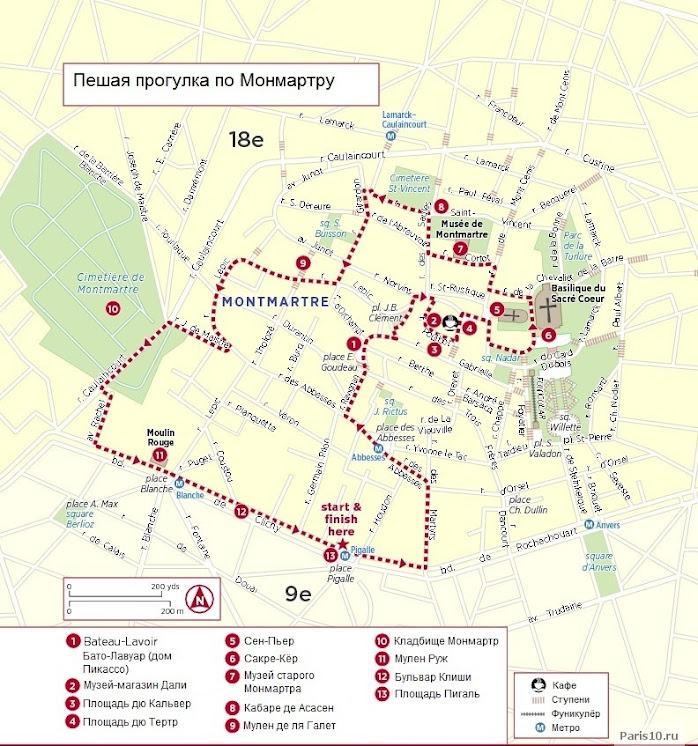 карта достопримечательностей Монмартра