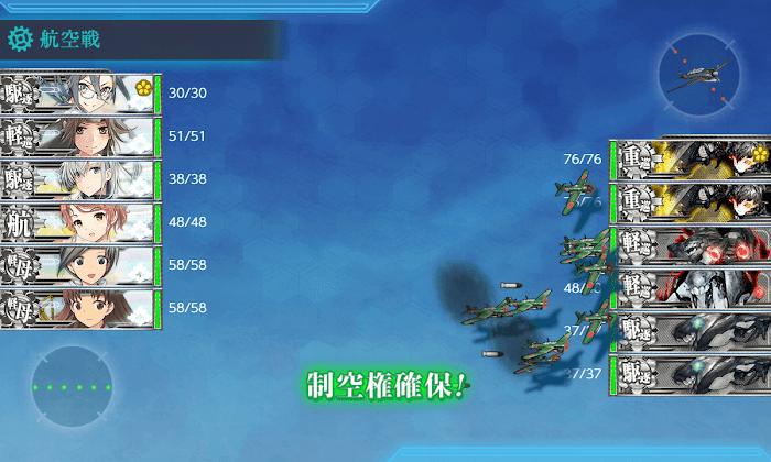 艦これ_2期_3-4_02.png