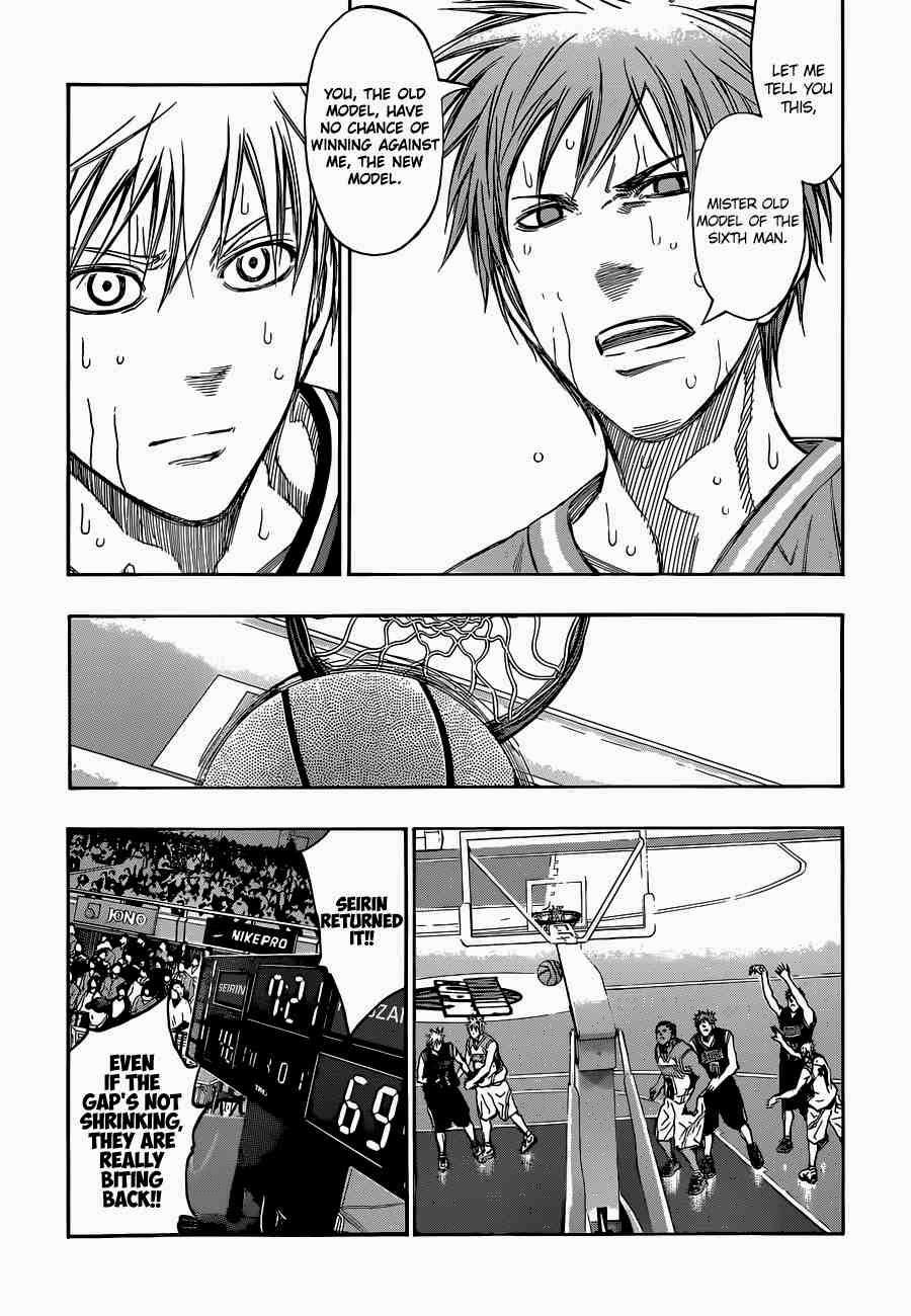 Kuroko no Basket Manga Chapter 248 - Image 16