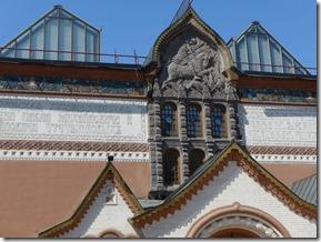 Ttkov facade galerie