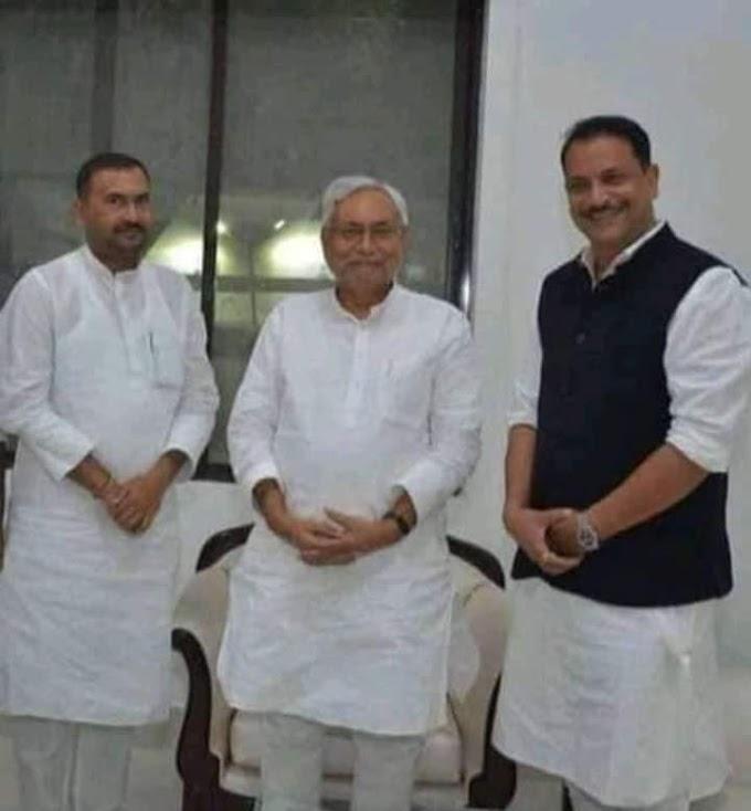 मददगार है बिहार के जनप्रतिनिधि रियलिटी टेस्ट नेता जी का