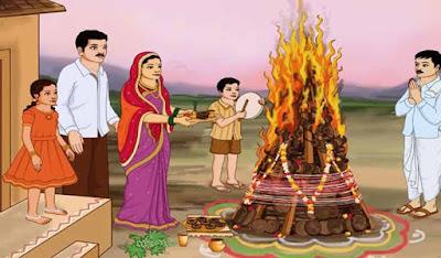 Happy Holi - Holika Dahan 2021 ( Festival of Divine Fire )