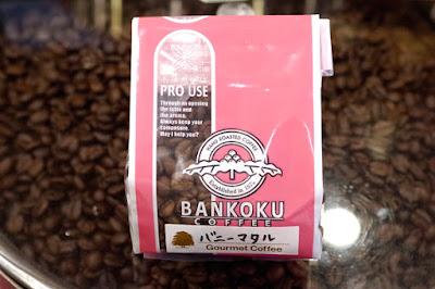 おすすめコーヒー:モカマタリ バニーマタル