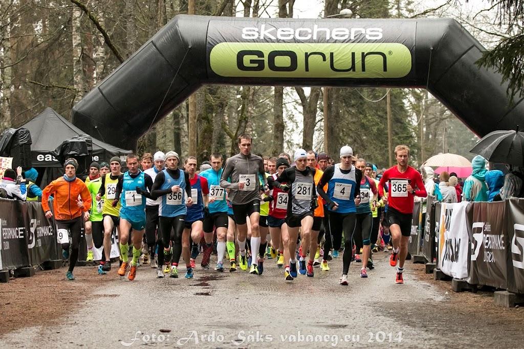 2014.04.12 Tartu Parkmetsa jooks 3 - AS20140412TPM3_224S.JPG