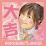 Mariko Suzuki's profile photo