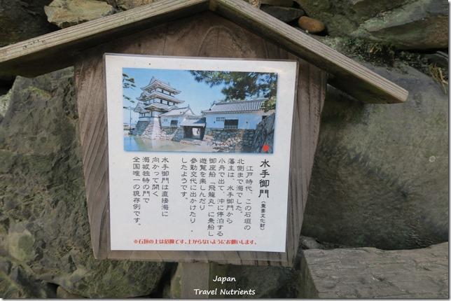 高松 玉藻公園高松城 (13)