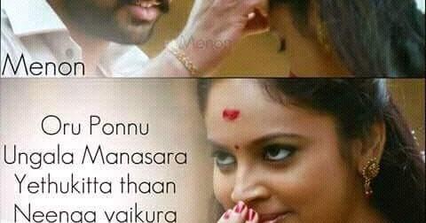 Unmaithanapa... | Tamil Love Poem